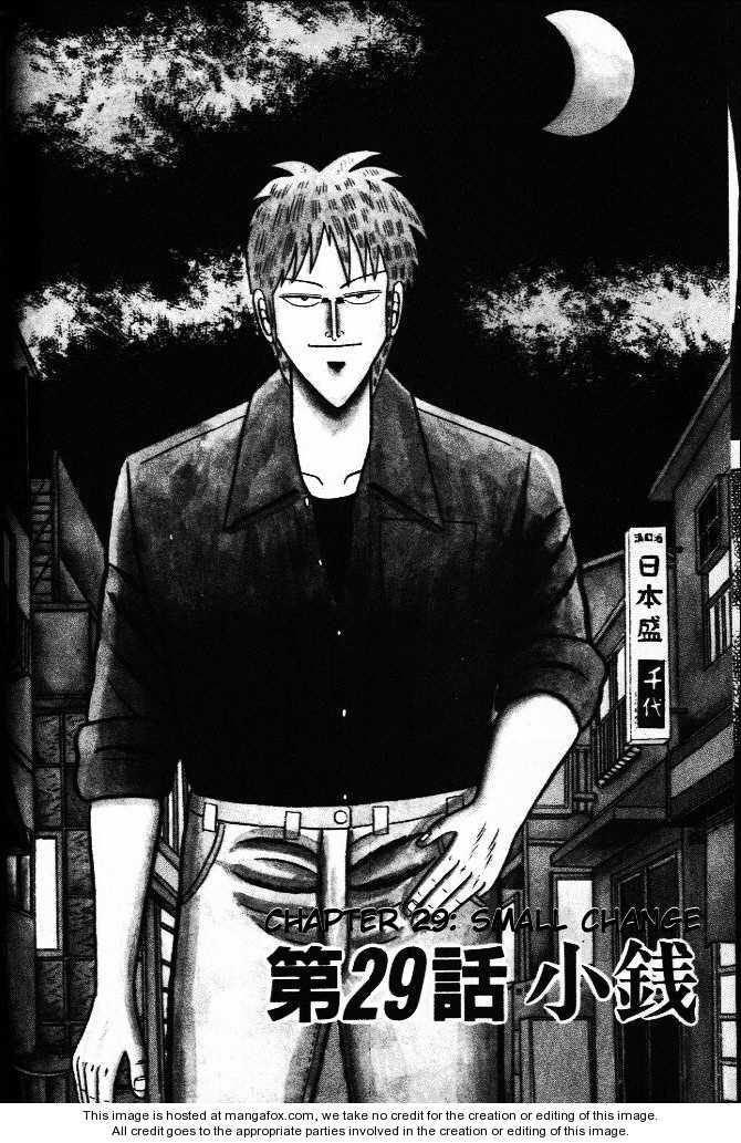 Akagi 29 Page 2