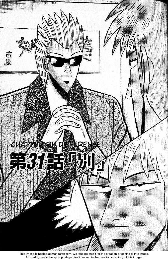 Akagi 31 Page 1