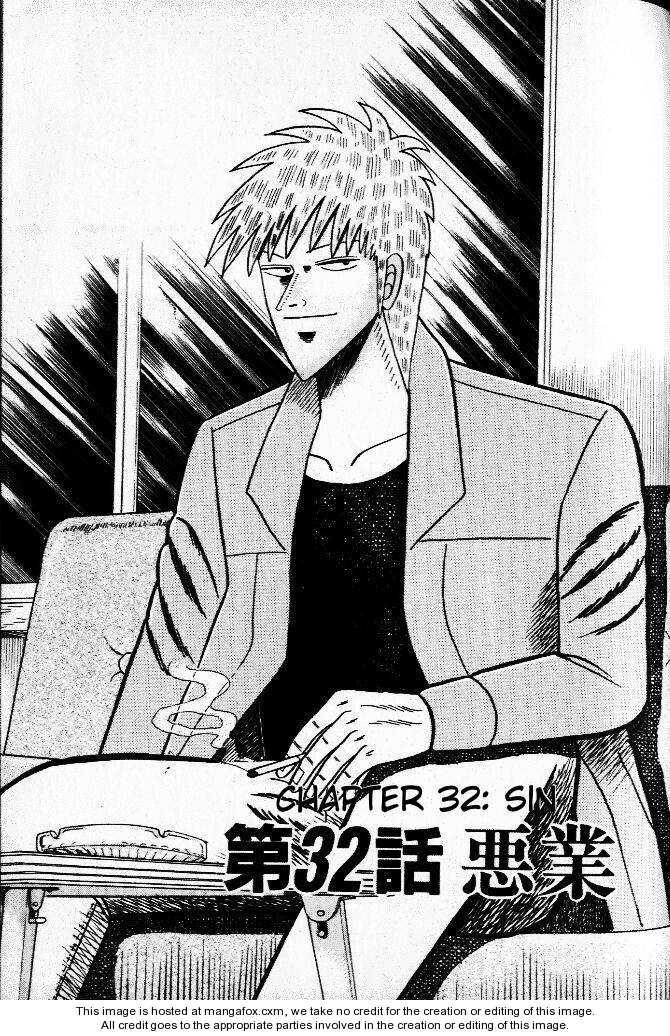 Akagi 32 Page 1