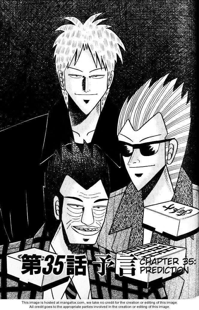 Akagi 35 Page 1