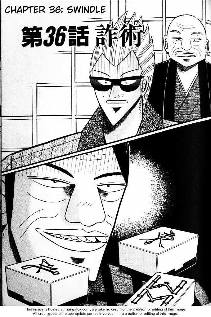 Akagi 36 Page 1