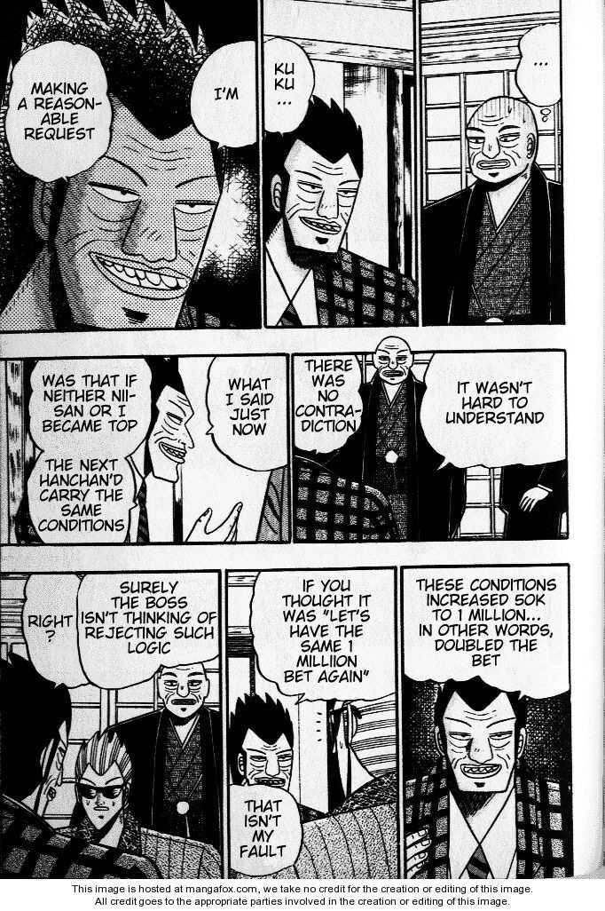 Akagi 36 Page 3