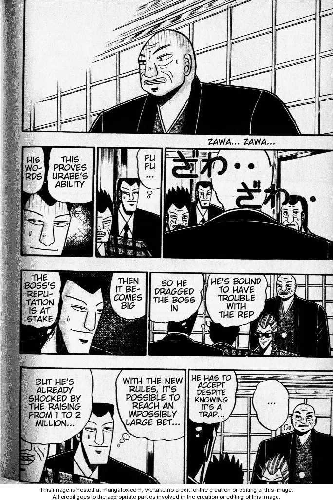 Akagi 36 Page 4