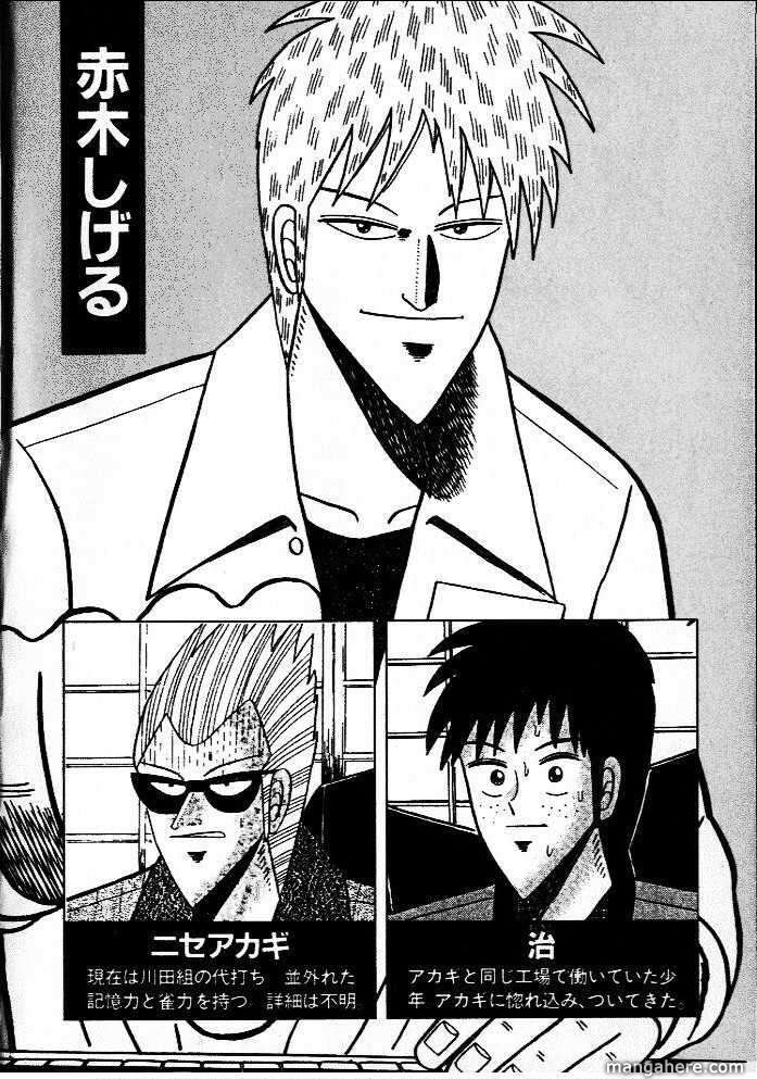 Akagi 37 Page 2