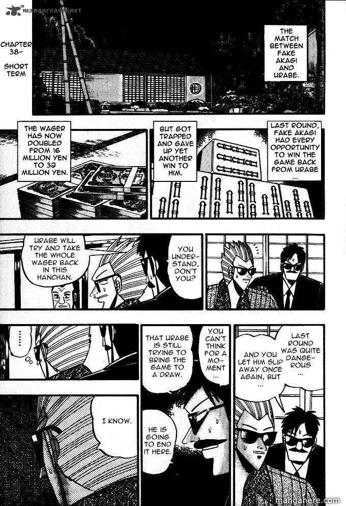 Akagi 38 Page 1