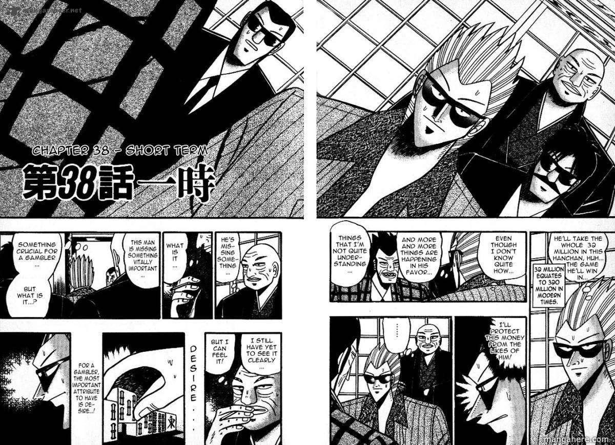 Akagi 38 Page 2