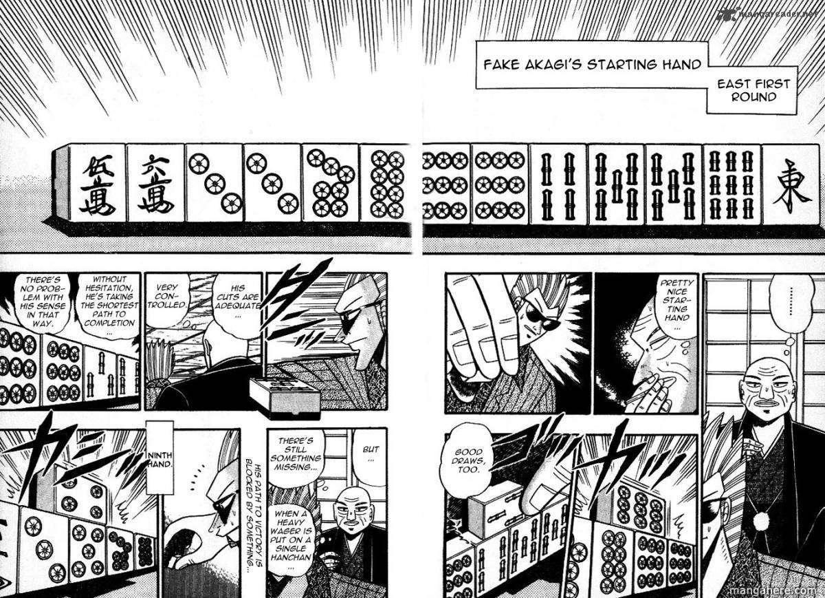 Akagi 38 Page 3