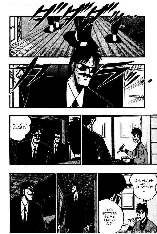 Akagi 39 Page 2