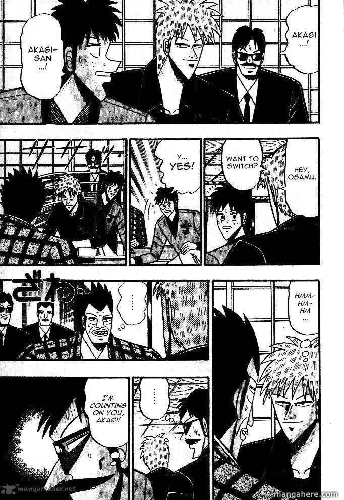 Akagi 40 Page 1
