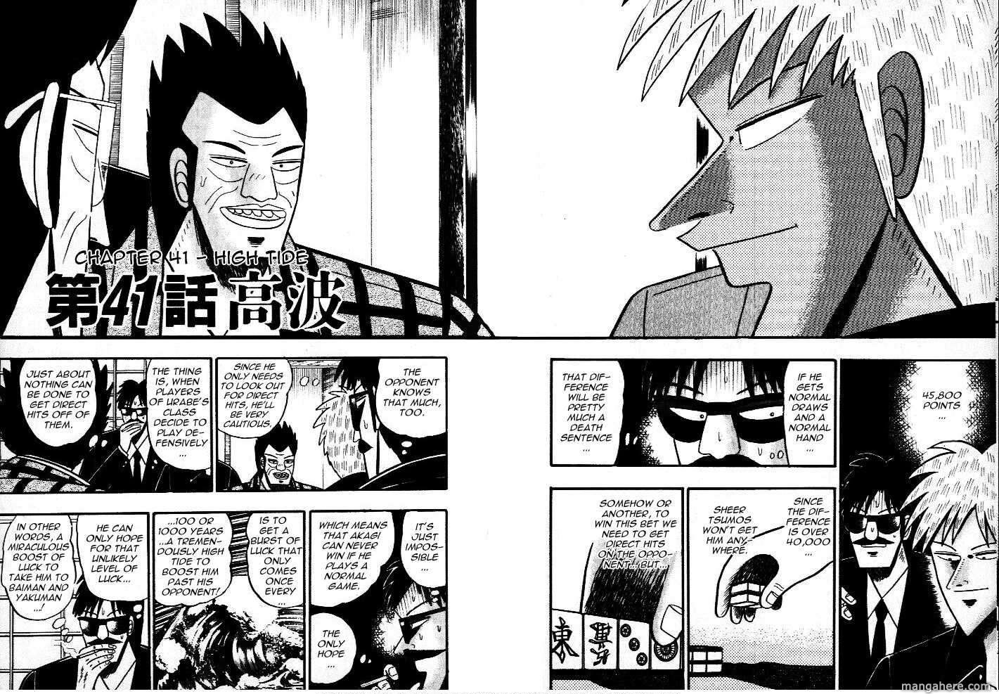 Akagi 41 Page 2