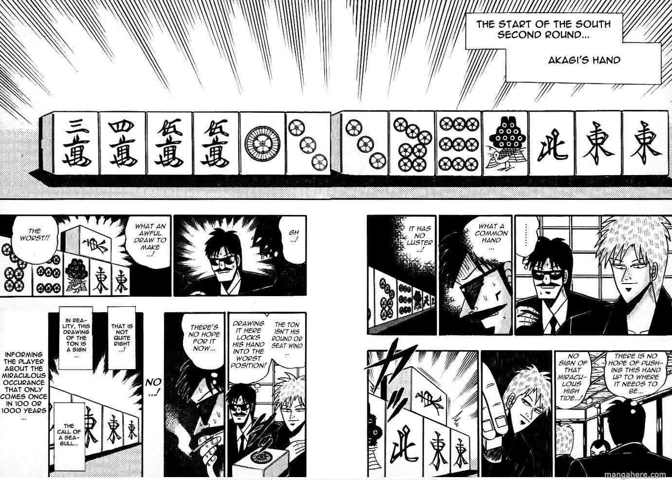 Akagi 41 Page 3