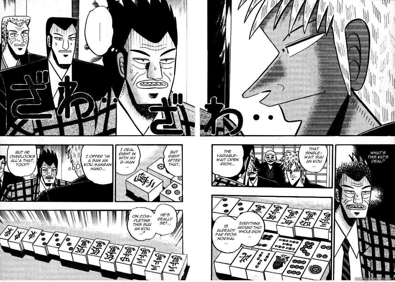 Akagi 42 Page 1