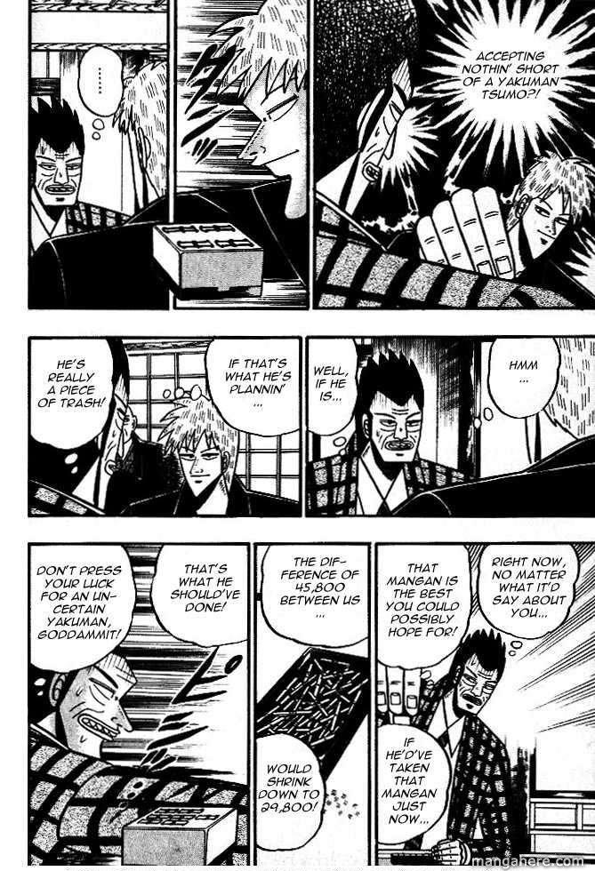 Akagi 42 Page 2