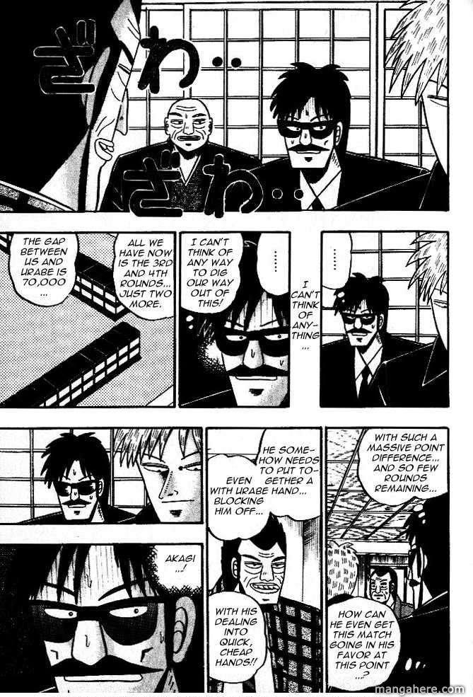 Akagi 43 Page 1