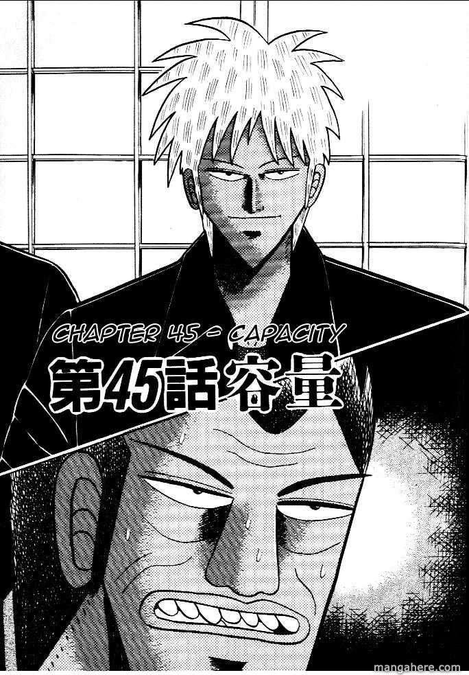 Akagi 45 Page 1