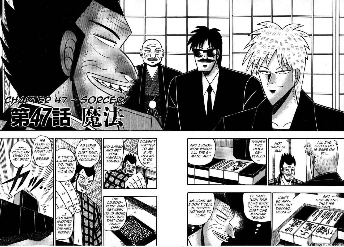 Akagi 47 Page 2
