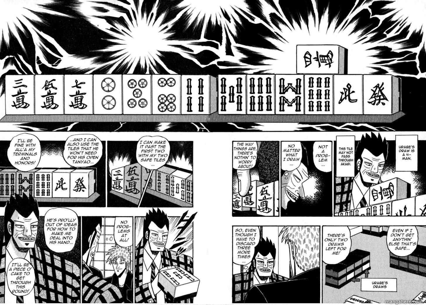 Akagi 47 Page 3