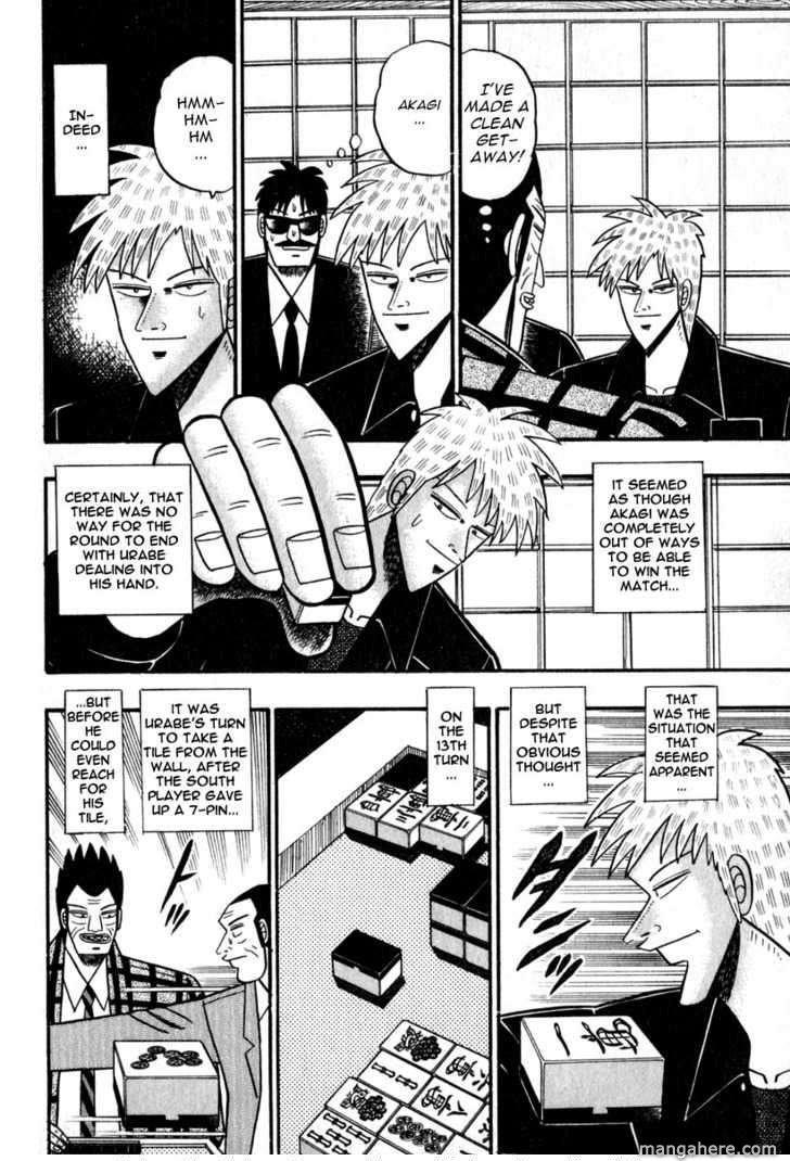 Akagi 47 Page 4