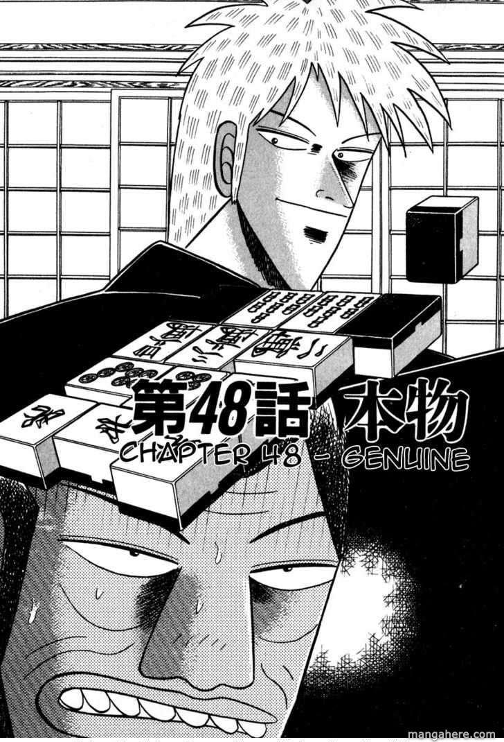 Akagi 48 Page 1