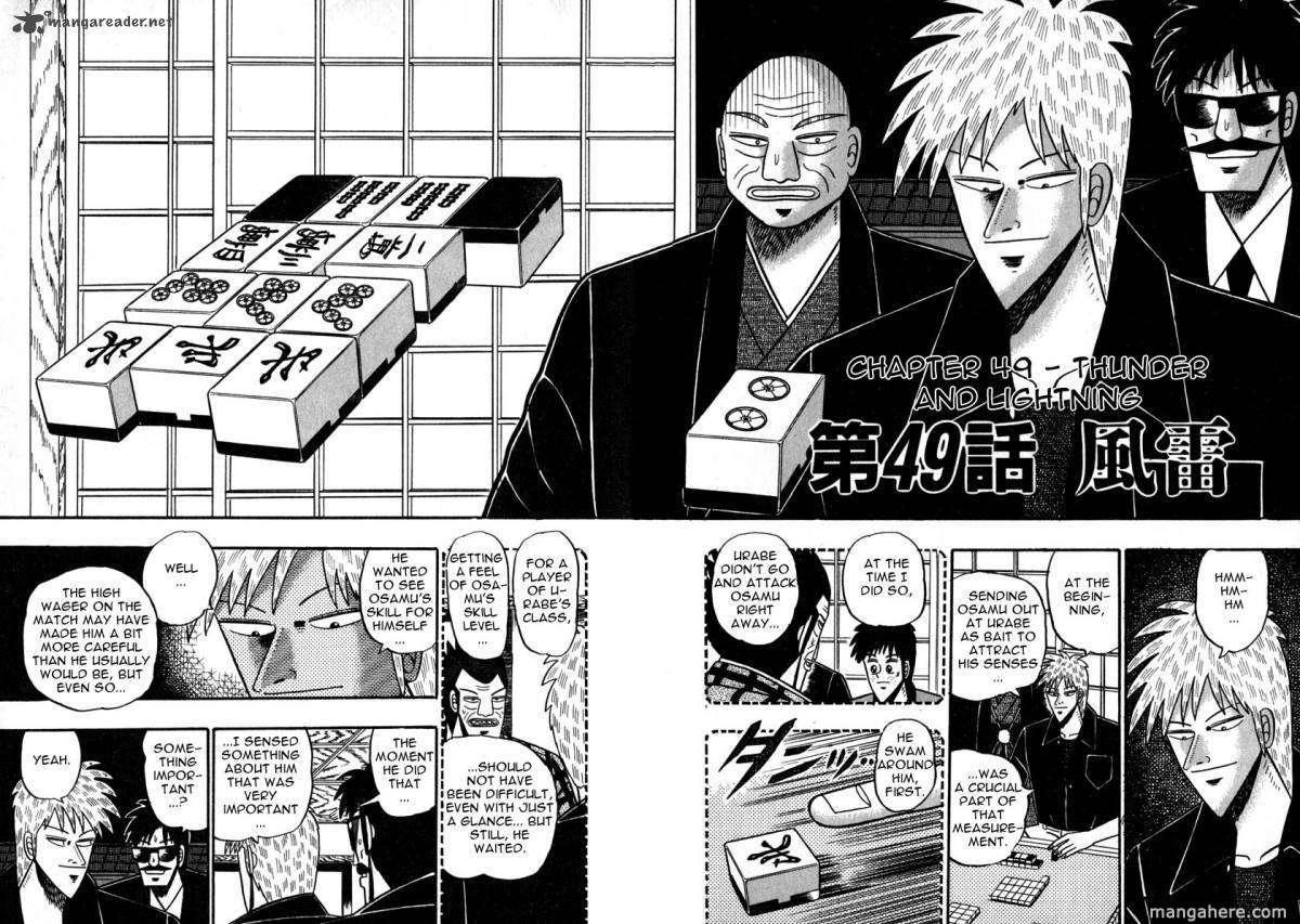 Akagi 49 Page 2