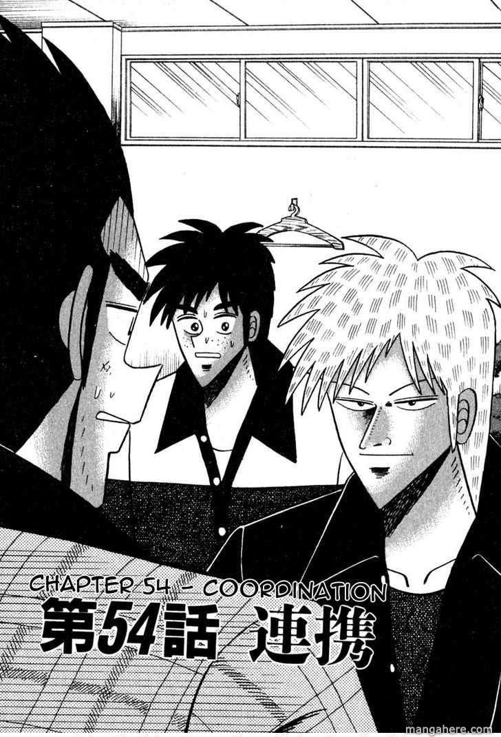 Akagi 54 Page 1