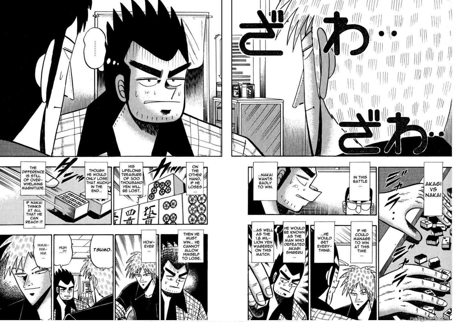 Akagi 54 Page 2