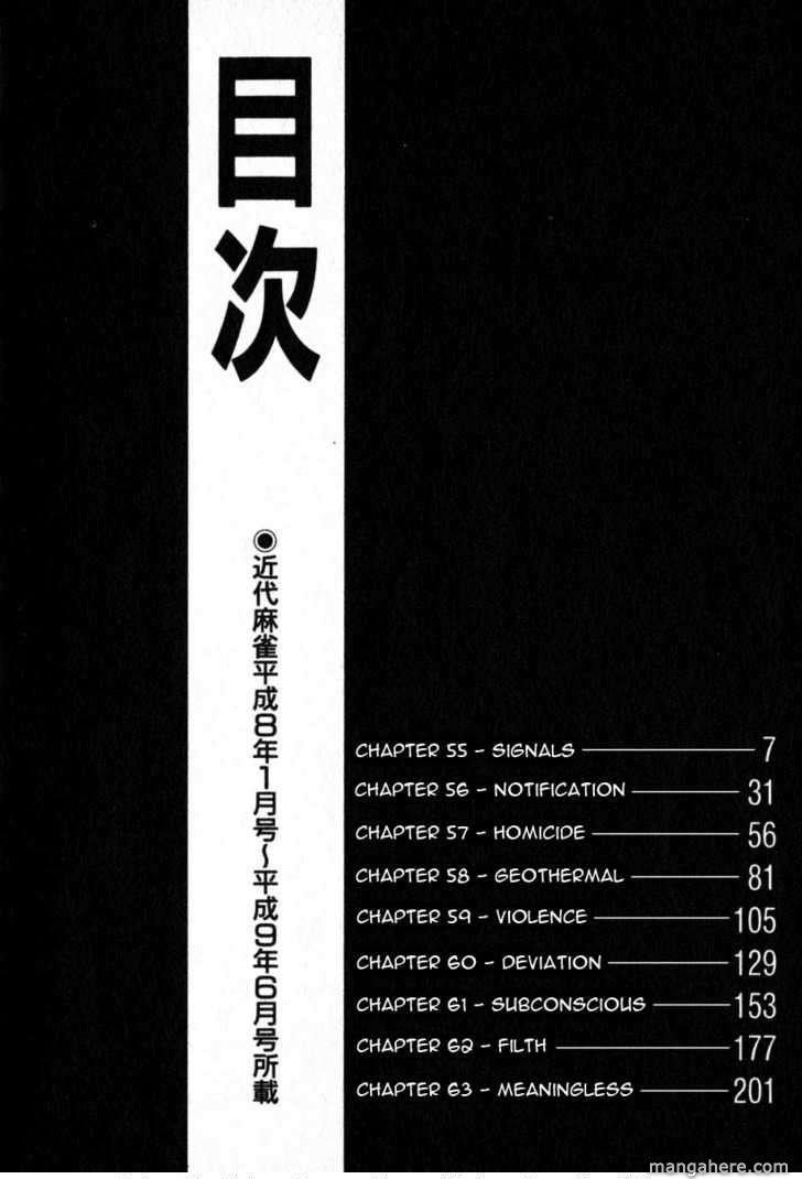 Akagi 55 Page 3