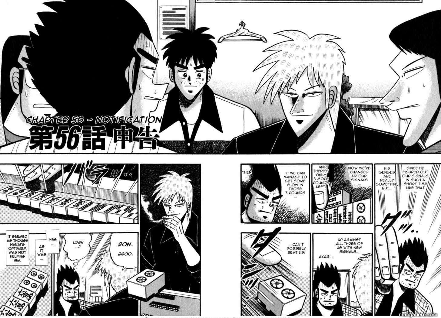 Akagi 56 Page 2