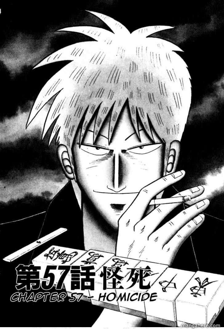 Akagi 57 Page 1