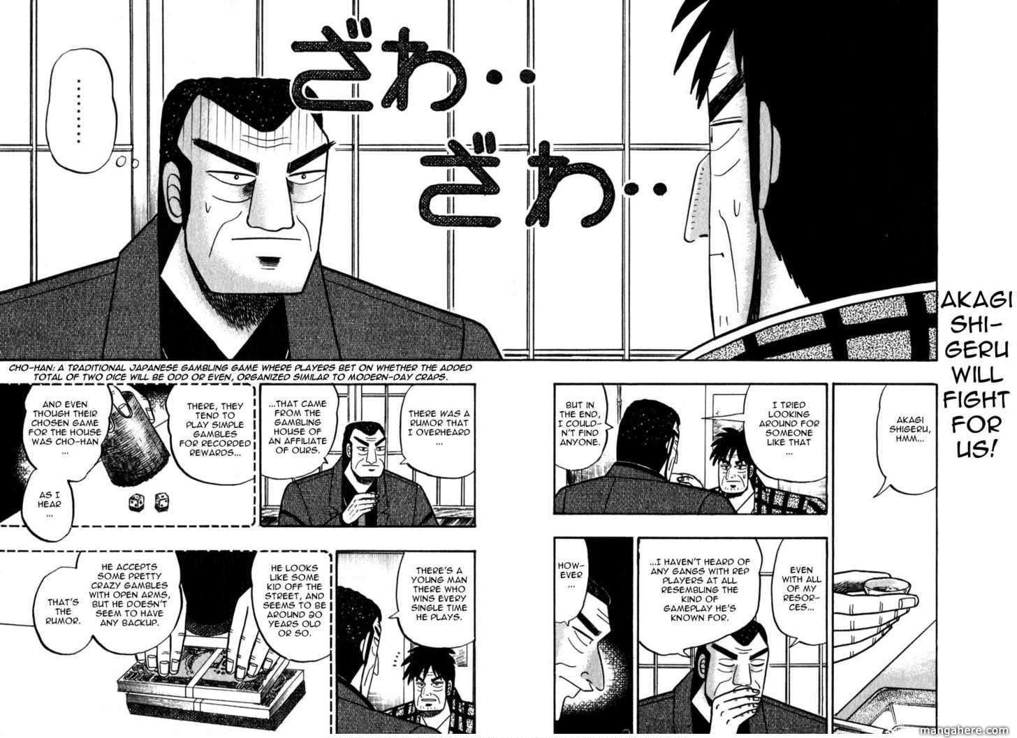 Akagi 58 Page 2