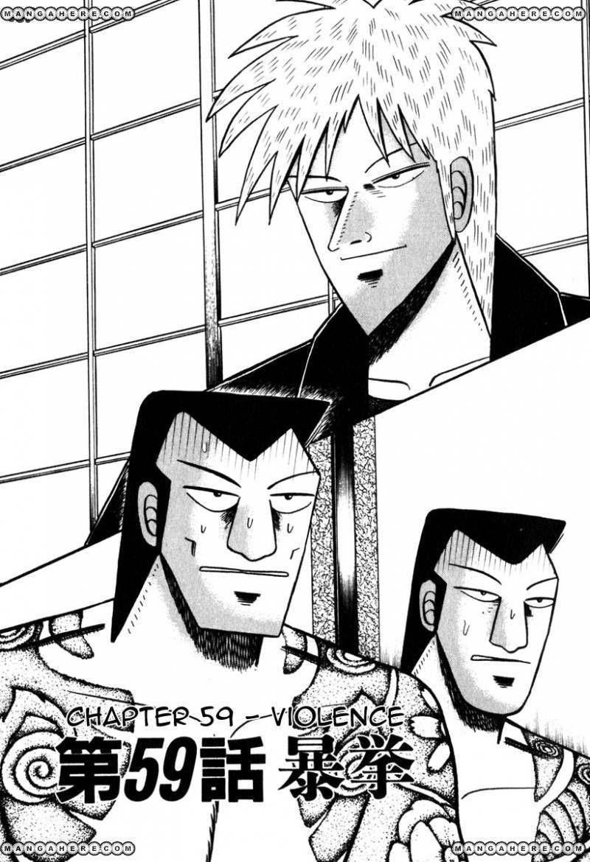 Akagi 59 Page 1
