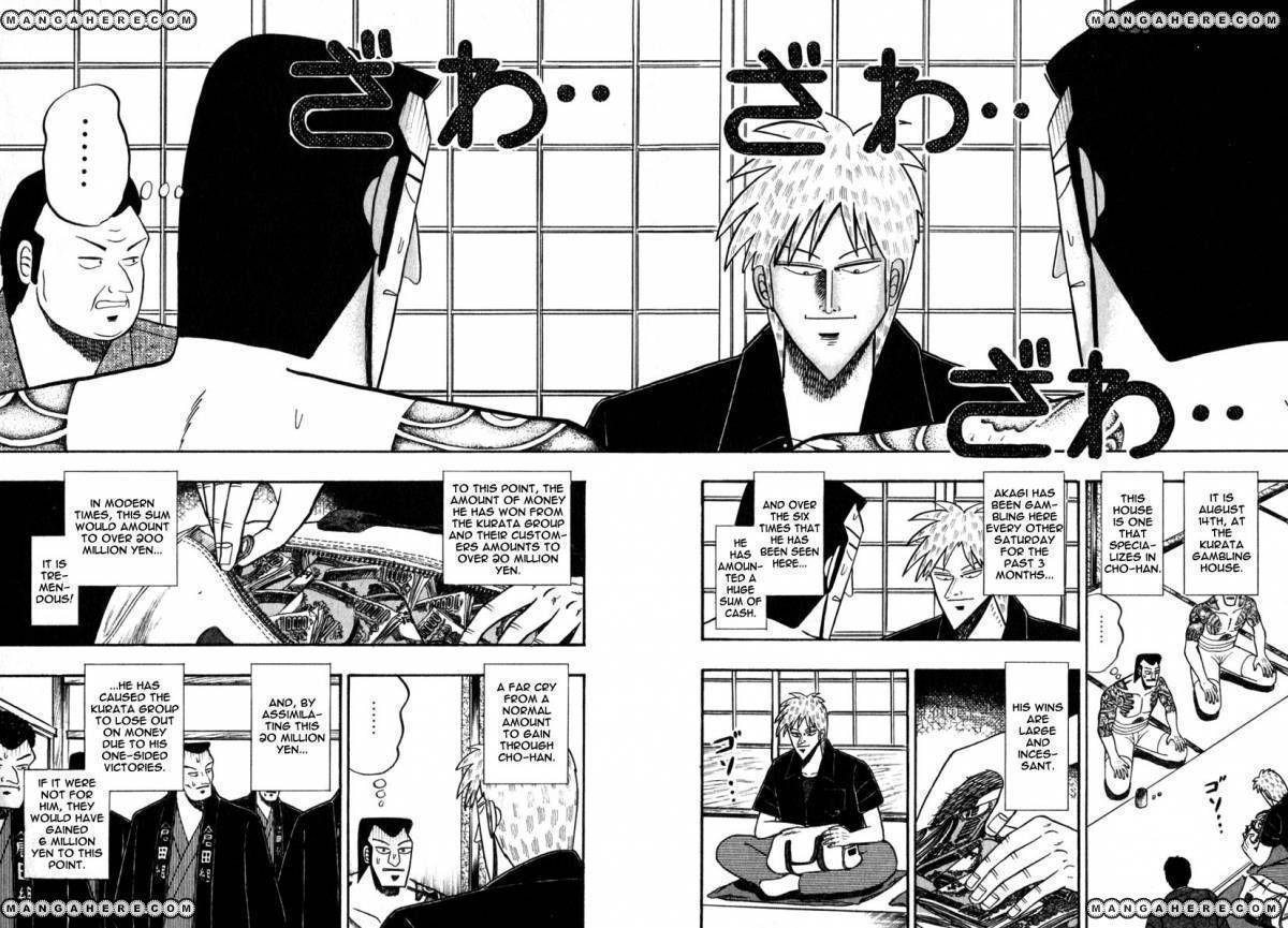 Akagi 59 Page 2