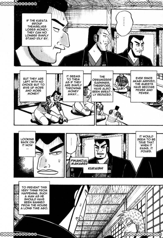 Akagi 59 Page 3