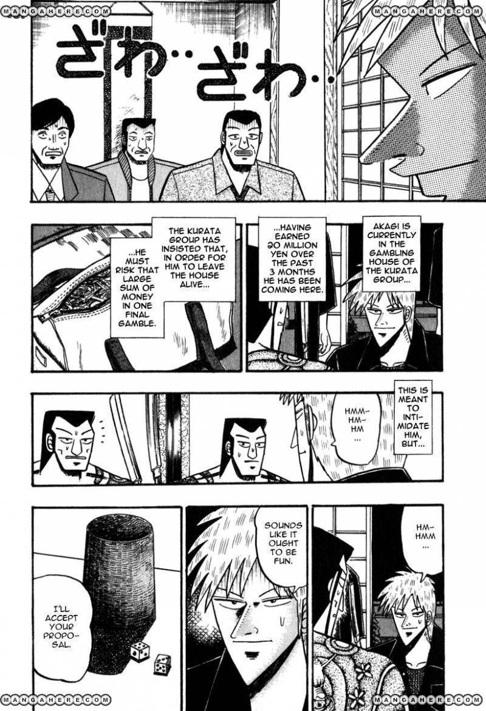 Akagi 60 Page 1