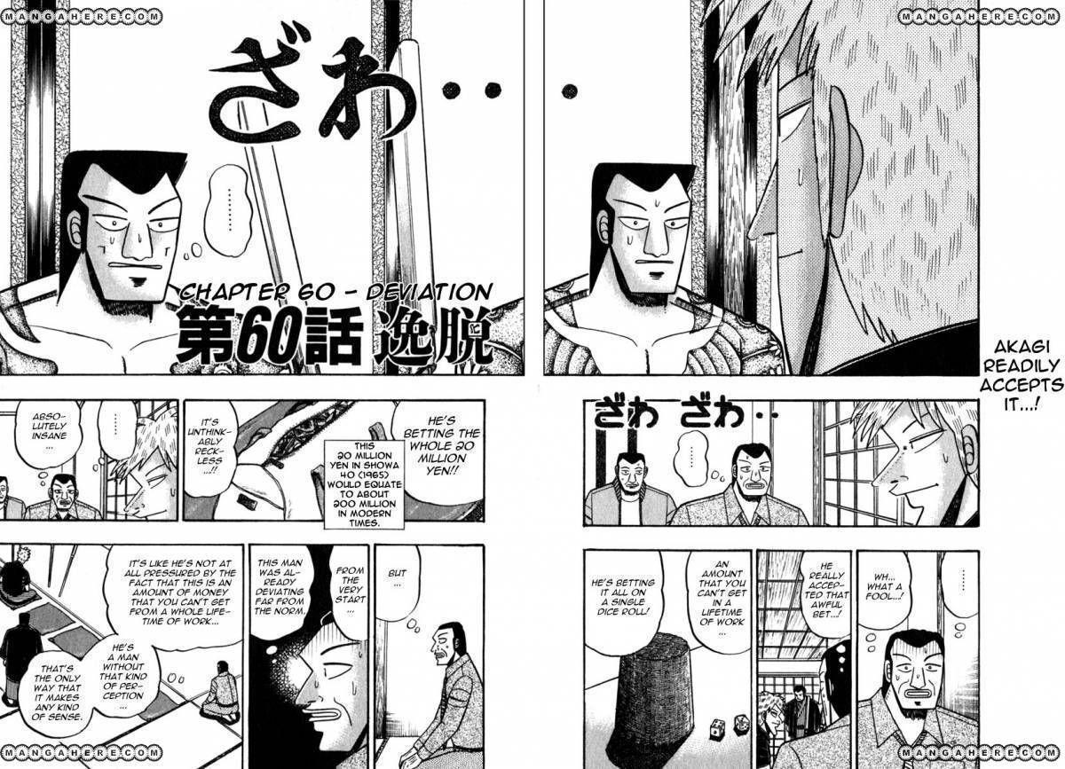 Akagi 60 Page 2