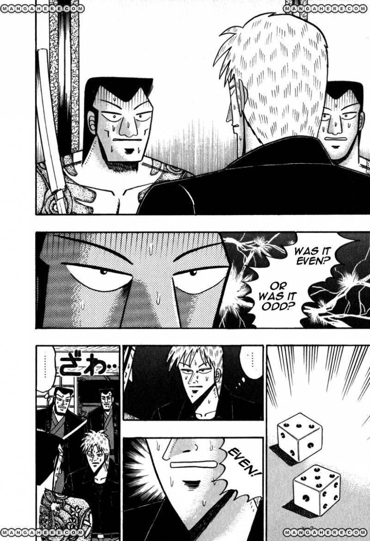 Akagi 61 Page 3