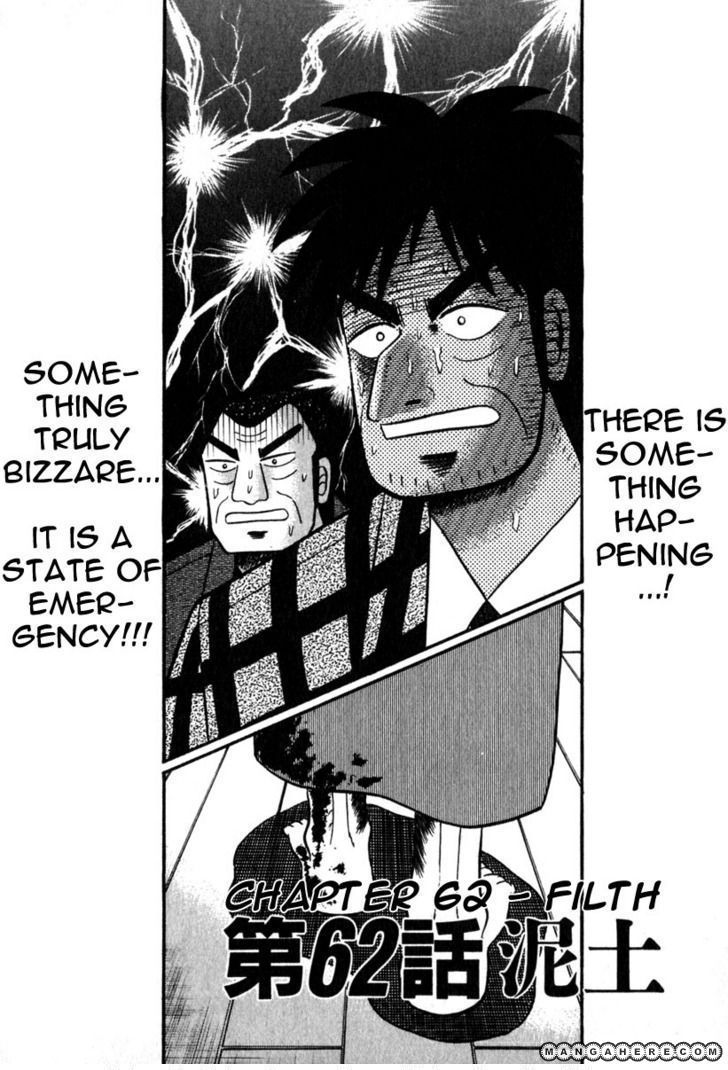 Akagi 62 Page 2