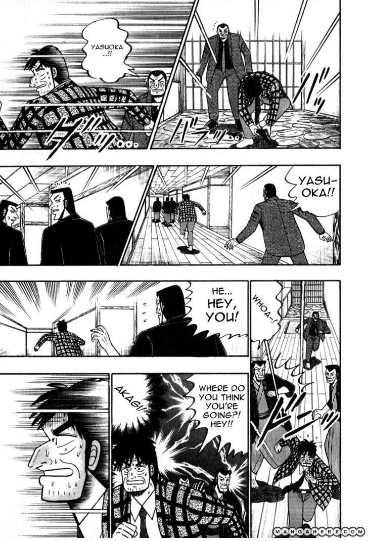 Akagi 62 Page 3