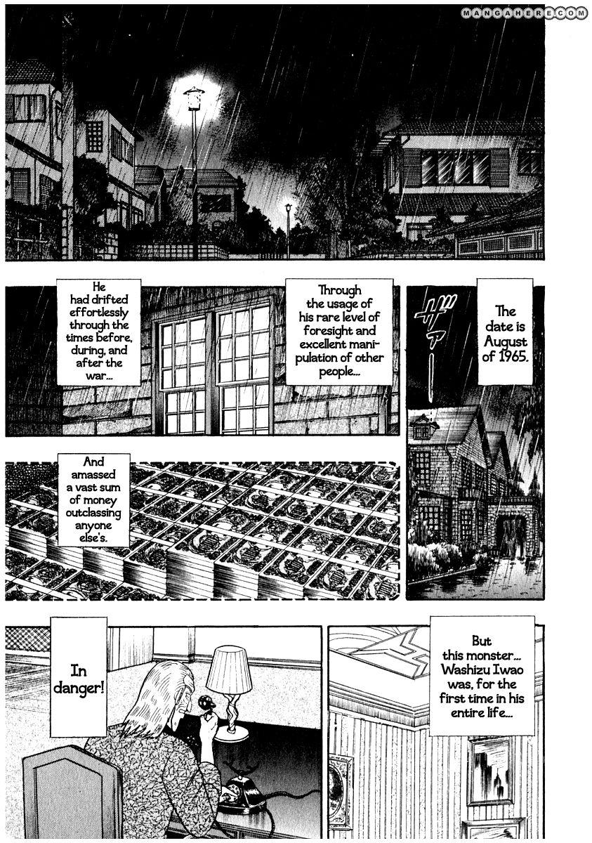 Akagi 65 Page 1