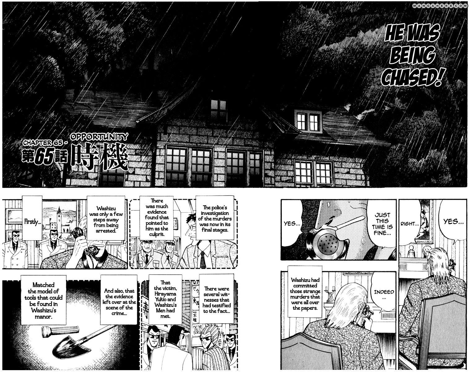 Akagi 65 Page 2