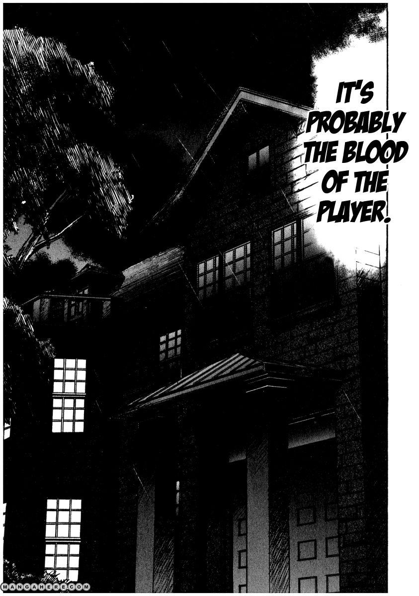 Akagi 67 Page 1