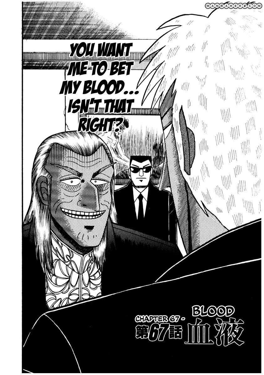 Akagi 67 Page 2