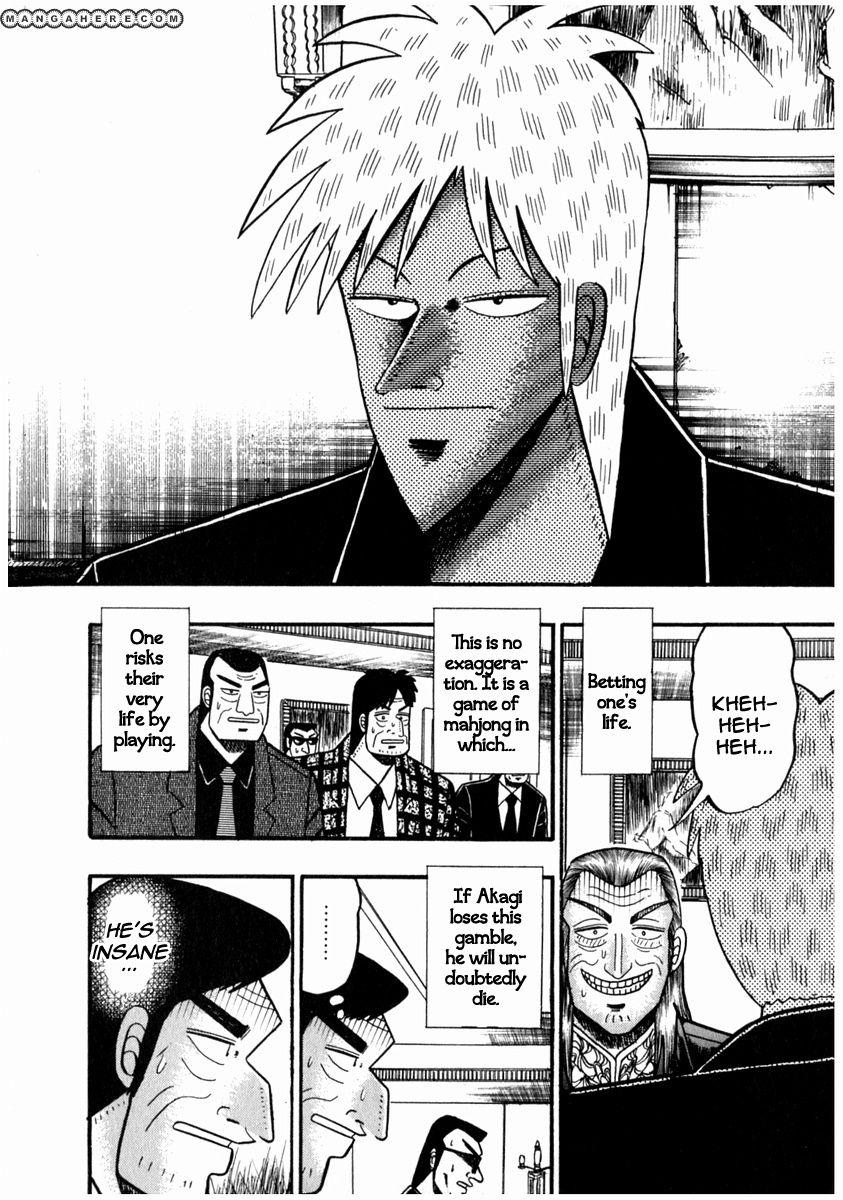 Akagi 68 Page 2