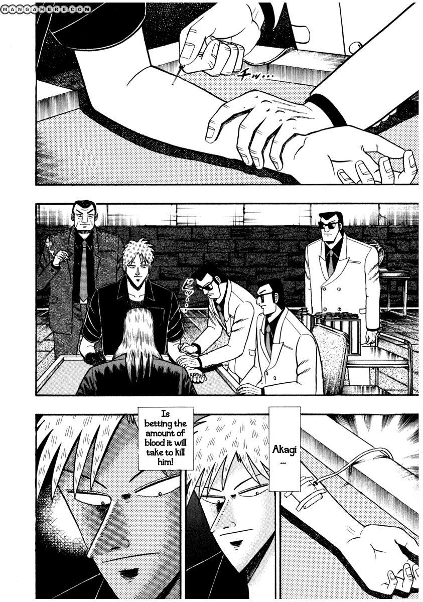 Akagi 70 Page 2