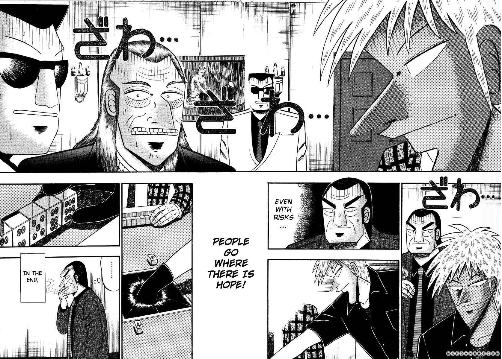 Akagi 82 Page 2