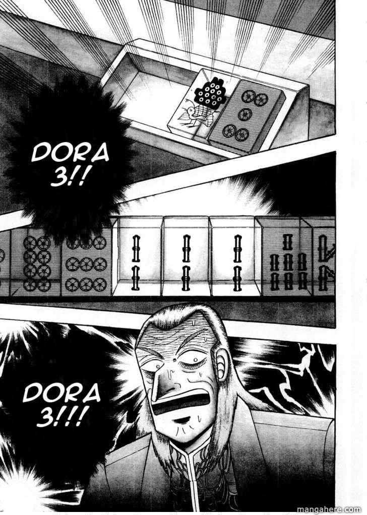 Akagi 96 Page 1