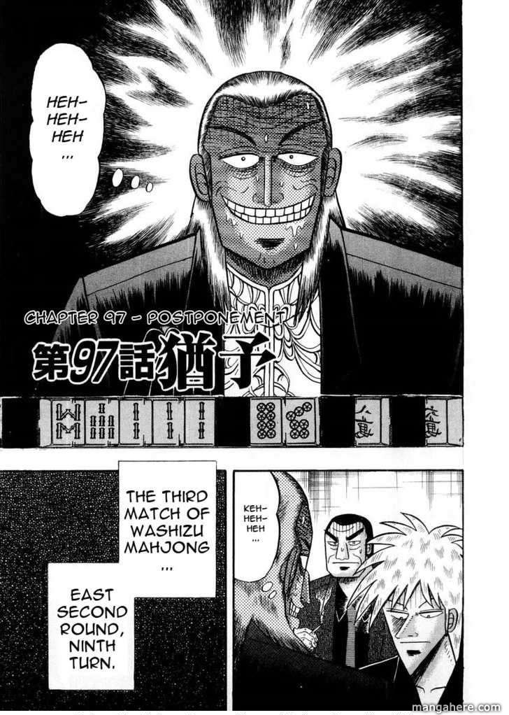 Akagi 97 Page 1