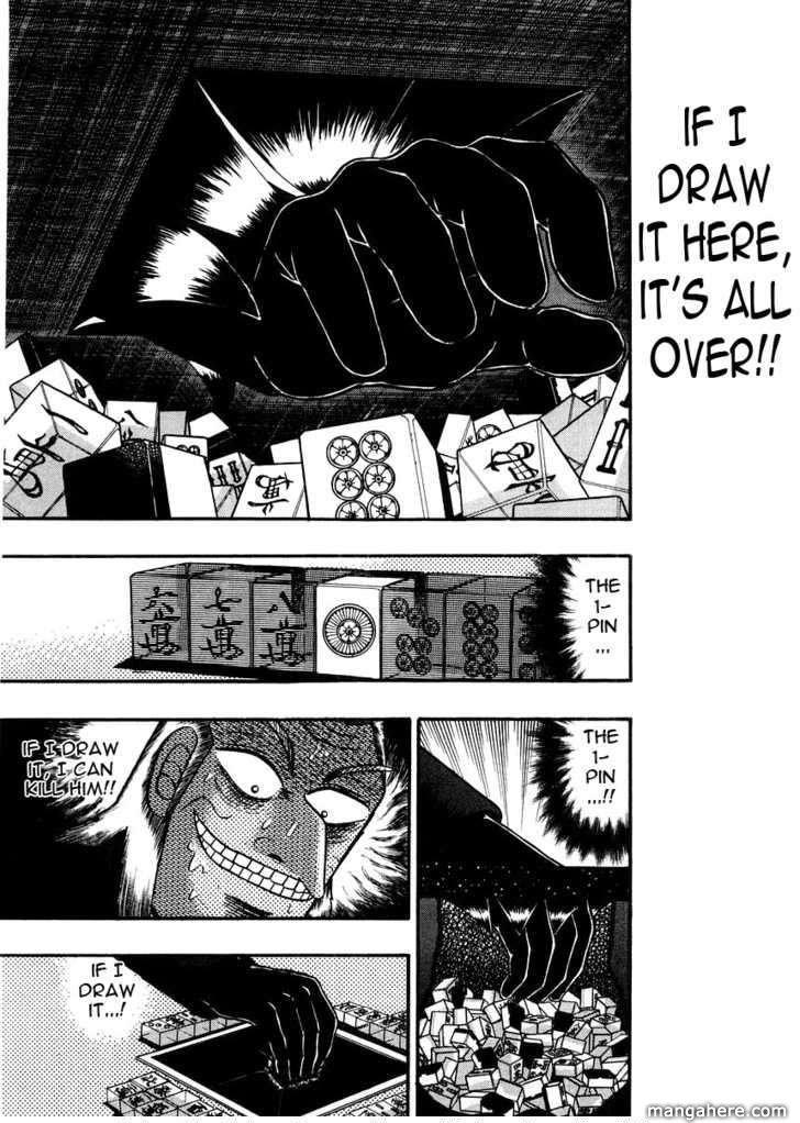 Akagi 98 Page 1