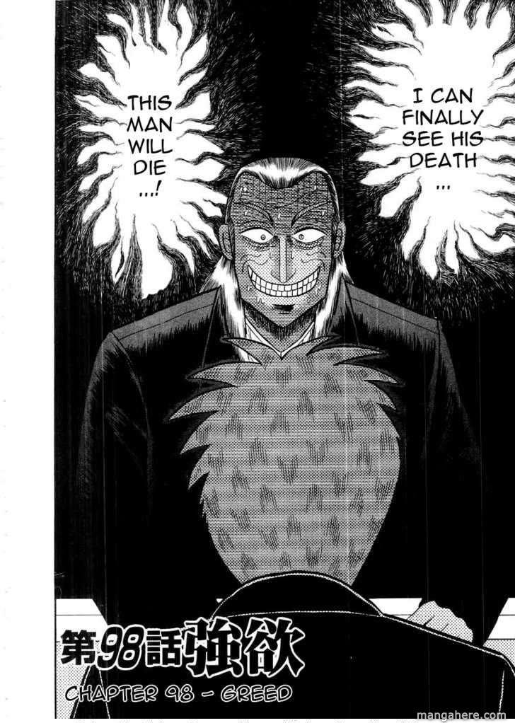 Akagi 98 Page 2