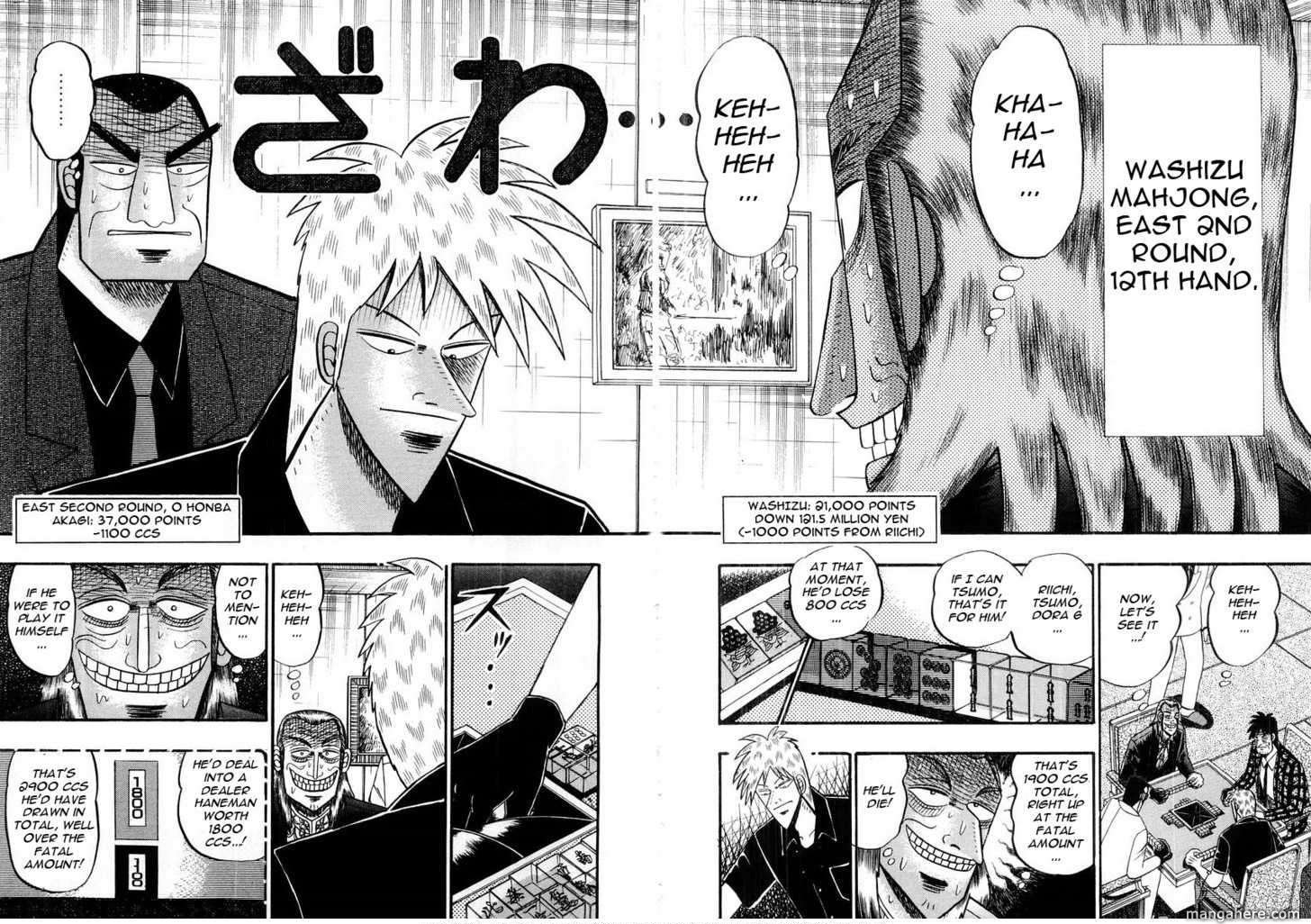Akagi 99 Page 2